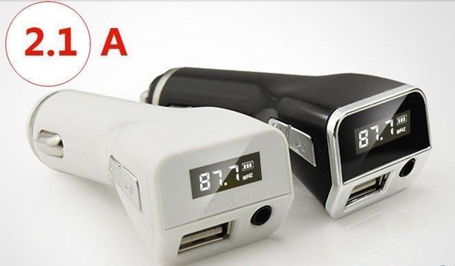 新品aux車載MP3批發先科M81車載MP3播放器多功能USB車充 #688