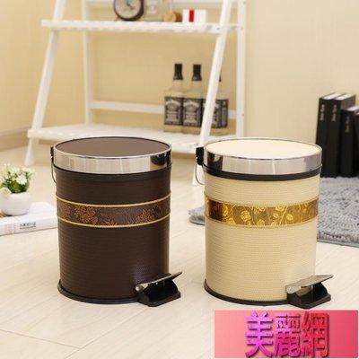 垃圾桶創意歐式家用垃圾桶腳踏式客廳臥室...