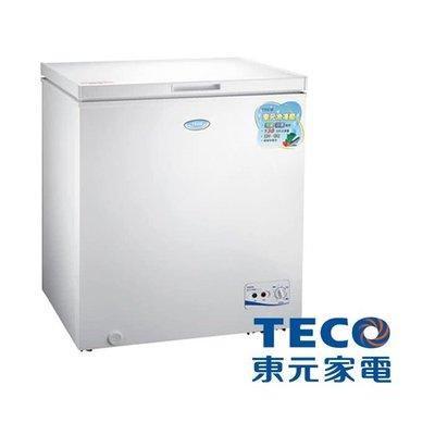 【可可電器】東元138公升上掀式冷凍櫃 RL1417W