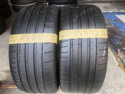 兆賀輪胎-245/35/19  米其林pss