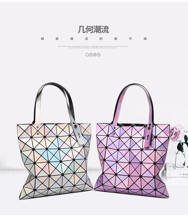 福福百貨~新款鐳射包菱形折疊包幾何菱格包時尚單肩包手提百變女士包包