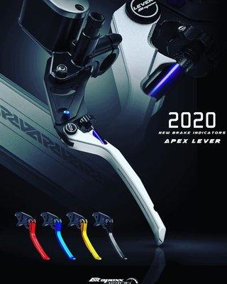 【 『柏』利多銷】APEXX LEVER CNC 可調式拉桿 手煞車 SMAX FORCE 勁戰 OZS ES 彪虎