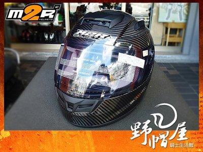 三重《野帽屋》M2R XR3 碳纖維 XR-3 CARBON 碳纖維 卡夢 全罩 超量化設計。碳纖原色