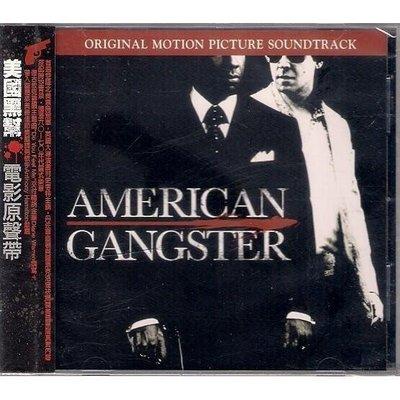 【全新未拆,殼裂】O.S.T. / American Gangster 美國黑幫 電影原聲帶