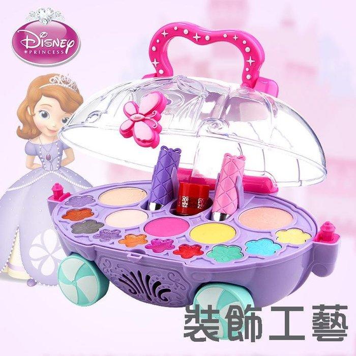 迪士尼兒童化妝品公主彩妝盒套裝女童化妝盒車女孩舞臺妝玩具