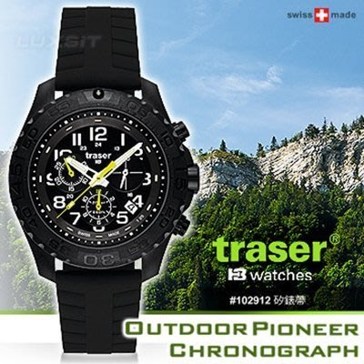 Traser Outdoor Pion...