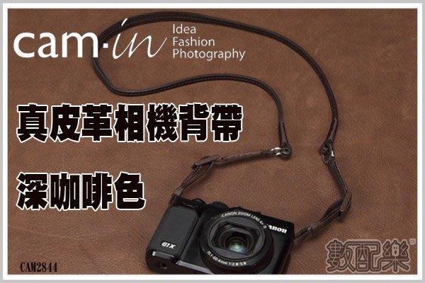 ~數配樂~Cam~in 真皮皮革 相機背帶 2844 咖啡色 GF6 NEX5R NEX6