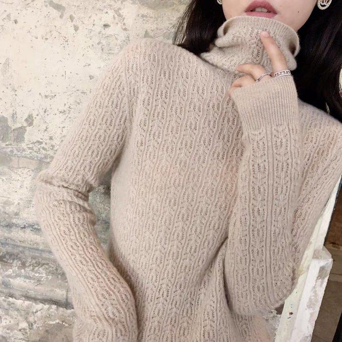 ❤JM SHOP韓風❤高領全羊絨勾花打底針織衫