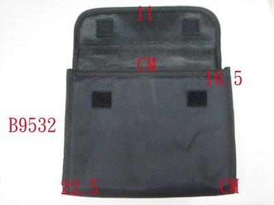【全冠】1個35元.3個100元 小筆電包 保護包 手拿包 小筆電袋 平板袋 工具袋 保護袋 防撞袋 (B9532)