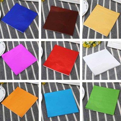 橙子的店 10*10cm彩色細格壓紋包裝錫紙鋁箔桔柑普茶葉餅手工巧克力紅黑糖