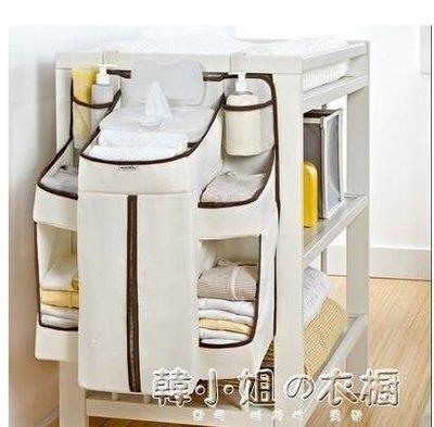 ZIHOPE 嬰兒床收納袋掛袋床頭尿布袋床邊儲物袋新生兒YYJZI812