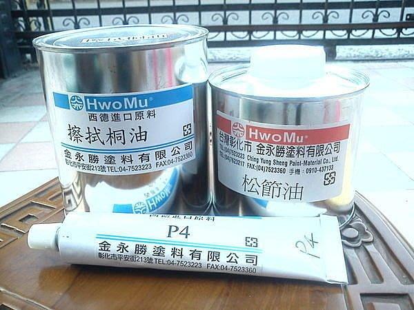 天然 生桐油 熟桶油 桐油 無毒 不含甲醛 不含鉛 純天然 防腐 防水 防霉 耐磨 耐熱 竹器 竹子 木器 原木 桌子 藝品