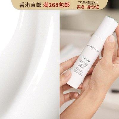 HAVERICE beauty香港直郵bareMinerals PURENESS輕薄舒緩保濕乳液50ml 敏感泛紅