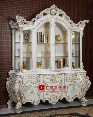 [紅蘋果傢俱] F155S 宮廷凡爾賽系列 頂級進口 歐式 皇室 雙門酒櫃 法式裝飾櫃 新古典 收納櫃