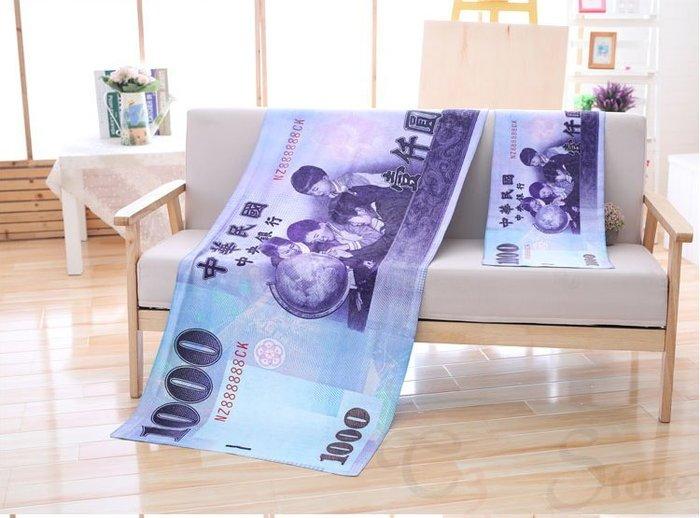 【T3】千元台幣浴巾 140公分 大型 毛巾 浴巾 鈔票 新奇 創意 生日禮物【HA14】