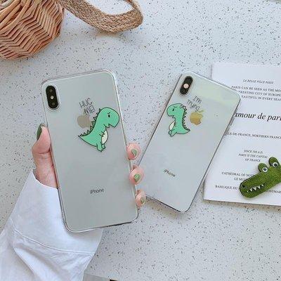恐龍蘋果iPhone8plus11pro手機殼XS MAX透明XR 6s/7P軟殼【每個規格價格不同】