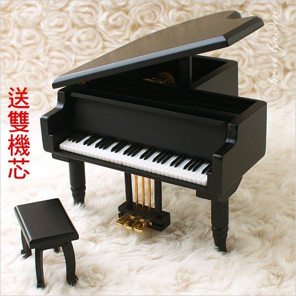 Sweet Garden, 生日禮物 踏板鍍金 木製黑色三角平台鋼琴音樂盒 送機芯兩個 可選曲 附椅子