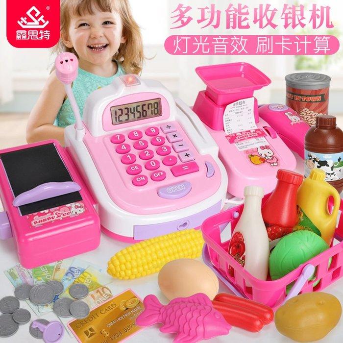 DREAM-兒童過家家仿真超市收銀機玩具購物車寶寶男孩女童女孩收銀臺玩具(選項過多價格不同請私訊店主謝謝)