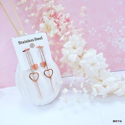 不鏽鋼玫瑰金高品質美感雙愛心簍空愛心漸層幾何氣質細鍊長耳環