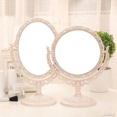 新款台式化妝鏡 歐式簡約時尚大號鏡子-Nuan195【暖暖居家】