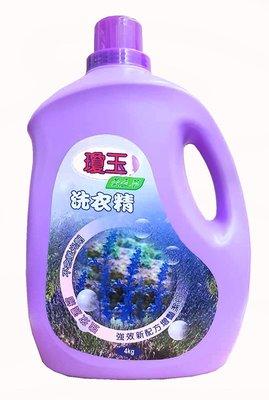 【B2百貨】 瓊玉洗衣精-薰衣草(4kg) 4715309660768 【藍鳥百貨有限公司】