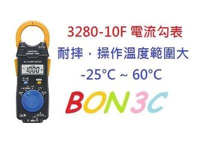 有發票公司HIOKI 3280-10F 電流勾表 3280 10F 操作溫度 -25°C~60°C BON3C光華