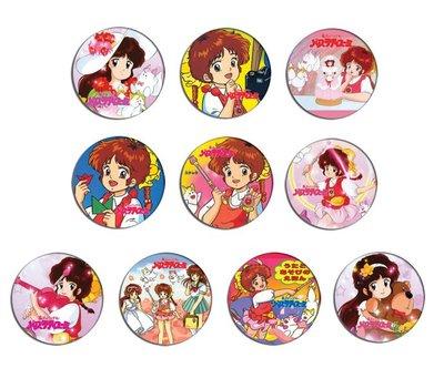 現貨 PASTEL YUMI 愛花仙子 anime Pin Pinback BADGE SET 動漫畫襟章徽章髮繩磁石貼鑰匙扣  (一套10個)