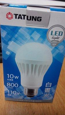 股東會紀念品 ~全新 大同 10W LED球泡燈 E27
