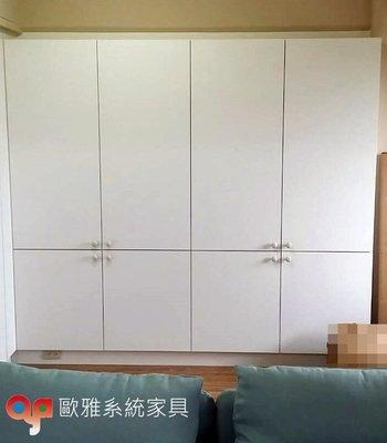 【歐雅系統家具】收納書櫃/系統家具櫥櫃/系統家具收納櫃/書房設計 原價85176特價59623