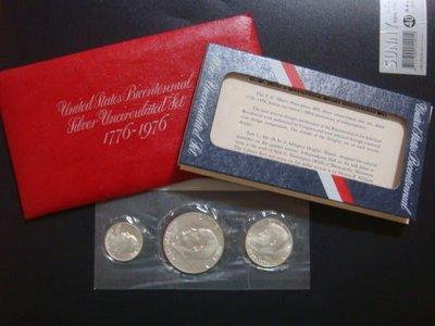 【大三元】錢幣#695-1~1976年美國200週年銀幣3個銀幣1組~原封未使用~非流通貨幣