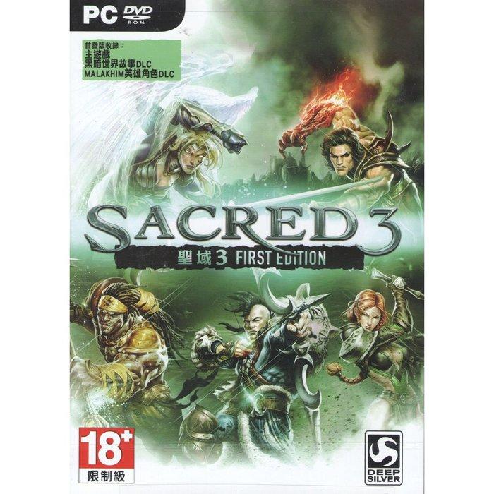 聖域 3 PC英文版