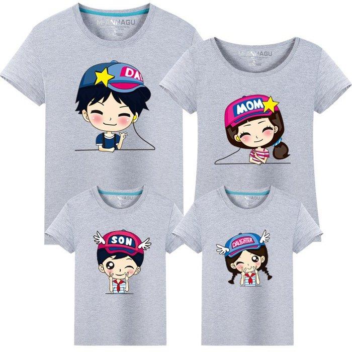 【甜蜜蜜親子童裝】韓版 MH-S1602《俏皮家族》短袖親子裝♥情侶裝♥多色可選
