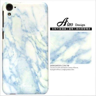 客製化 手機殼 HTC One 826 M7 M8 M9 M9+【多型號製作】保護殼 暈染淡藍大理石 Z115