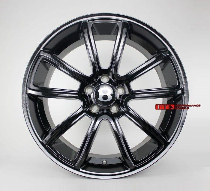 【台灣輪胎王】Bentley 賓利專用鋁圈 20吋 5X112 9J ET41 中心孔57.1 平光黑