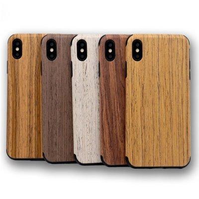 『四號出口』 現貨 COBLUE 酷藍 【 iPhone XS 】 木紋 霧面 保護殼 手機殼 全包覆 防摔 三色 蘋果