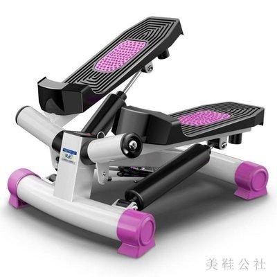 踏步機女家用靜音機健身器材小型多功能踩踏機運動腳踏機CC3077