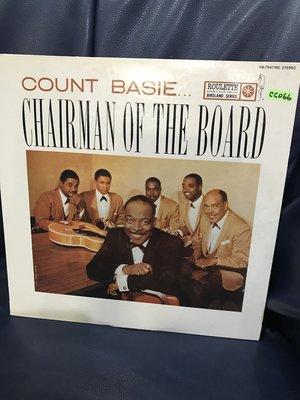 開心唱片 (COUNT BASIE / CHAIRMAN OF THE BOARD) 二手 黑膠唱片 CC066