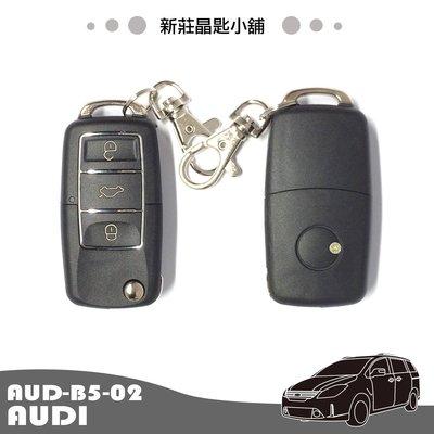 新莊晶匙小舖 PEUGEOT標緻106 206 306 406摺疊遙控晶片鑰匙
