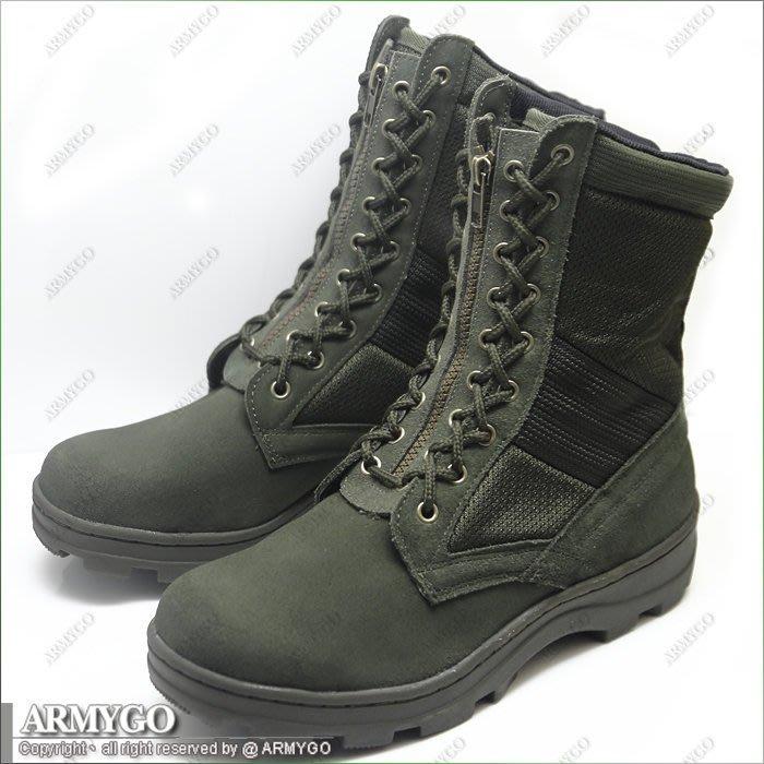 【ARMYGO】國軍二代個人裝備  CB-103 I 麂皮野戰靴(拉鍊款)   ((現貨剩5號,特價出清!!))