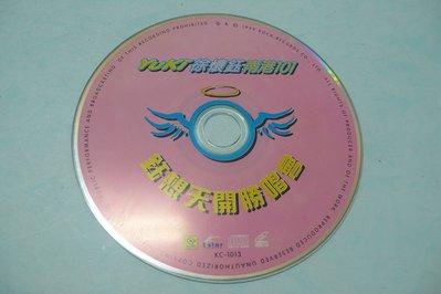 紫色小館78-1--------徐懷鈺-鈺想天開勝唱會