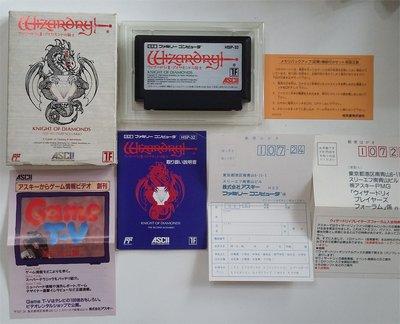 任天堂 FC  正日本原版遊戲卡帶  ,Wizardry III (3代)  辟邪除妖 ,任天堂 FC 紅白機 完整盒裝