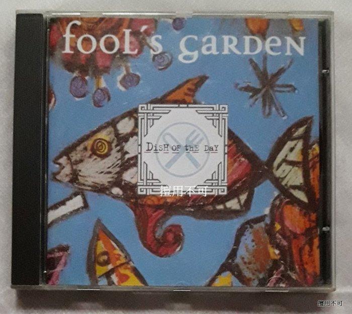 Fool′s Garden 傻瓜花園 Dish of the day天碟專輯