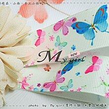 My girl╭* DIY˙包裝絲帶小清新花朵*25mm寬 羅紋 - 米色蝴蝶小花羅紋緞帶 ZD0620 *