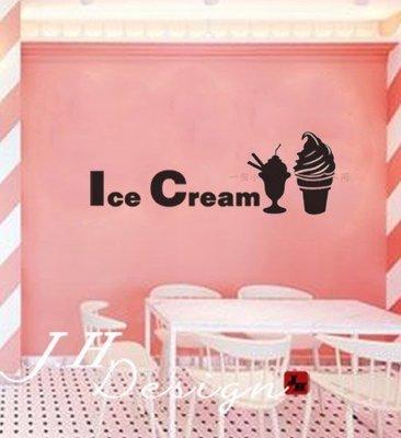 J.H壁貼☆H593冰淇淋-商用櫥窗標示系列☆牆壁玻璃櫥窗貼紙壁紙 Ice Cream冷飲 甜品店 咖啡餐廳裝飾佈置