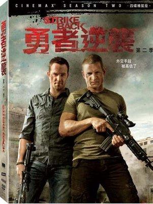[DVD] - 勇者逆襲 第二季 Strike Back (4DVD) ( 得利正版 )