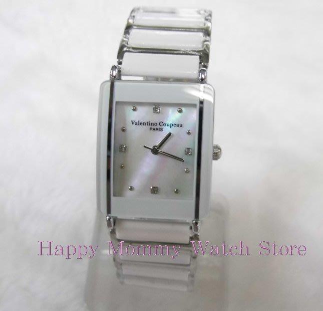 【 幸福媽咪 】Valentino Coupeau 范倫鐵諾 黑/白 陶瓷長方型經典時尚款 石英錶