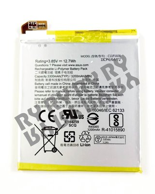 RY維修網-適用 ASUS ZS571KL 電池 C11P1608 連工帶料 680元