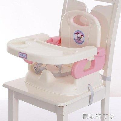 兒童餐椅座椅多功能嬰幼兒吃飯餐桌可摺疊便攜式外出家用寶寶餐椅HM6/17