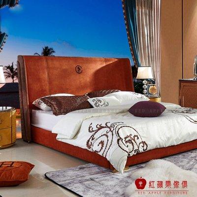 [紅蘋果家具]CT0023後現代床架 菱格紋設計 現代簡約 新古典 實體店面