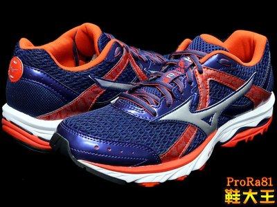 鞋大王Mizuno J1GR-151775 深藍 ELEVATION 2 大波浪片慢跑鞋【特價出清,免運費】476M